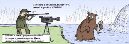 Юмор про фотографов
